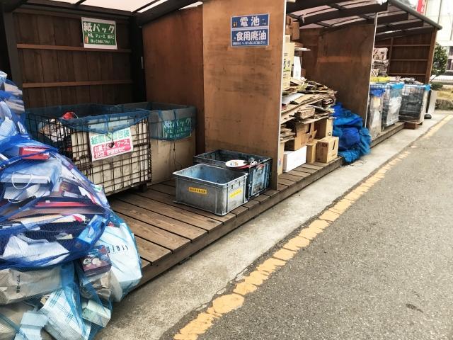 ゴミ捨て場のフリー素材